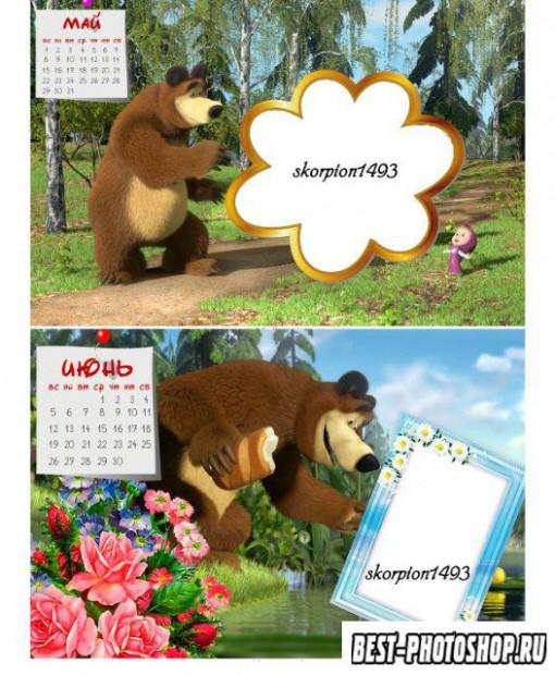 Осенний календарь в детский сад