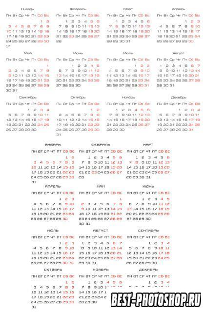 9 календарных сеток на 2011 - 2012 год плюс 2 настольных календаря домика, производственная сетка 2011.