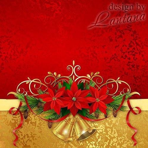 PSD исходник - С добрым светлым Рождеством