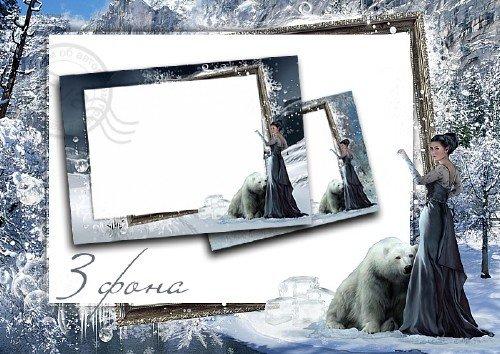 Рамочка для фотошоп - Во власти зимы