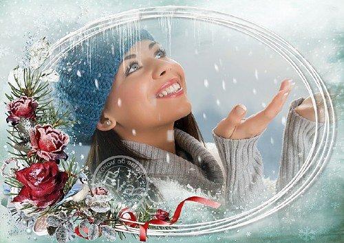 Рамка для фото - Зимний букет
