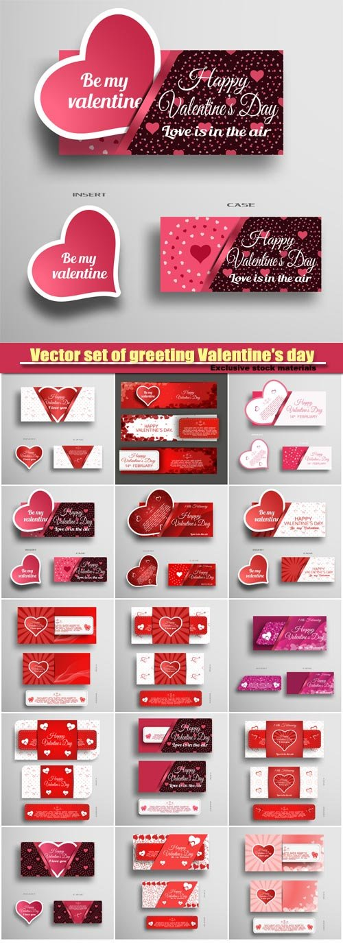 Vector set of greeting Valentine's day card