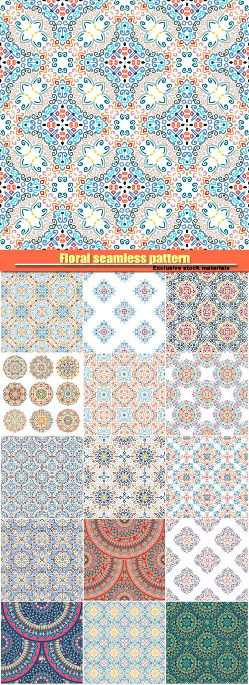 Floral seamless pattern, luxury flourish ornament