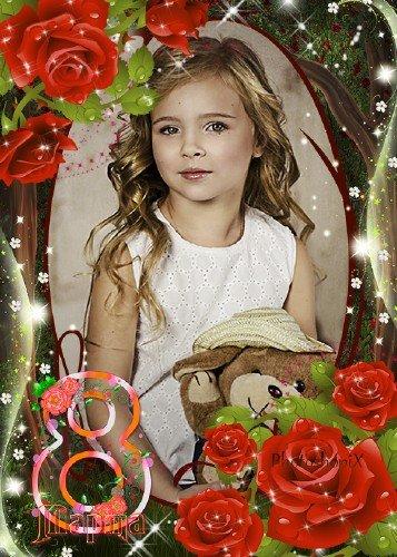 Поздравительная рамка для фото к 8 Марта - Красные розы