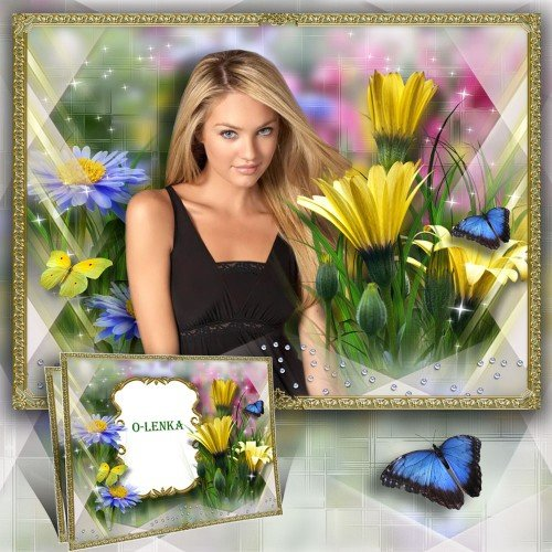 Рамка для фотошопа - Здравствуй, милая весна