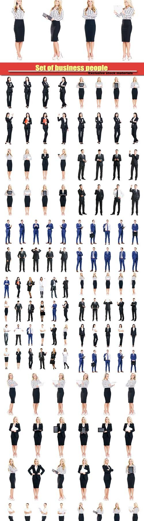 Set of business people isolated on white background