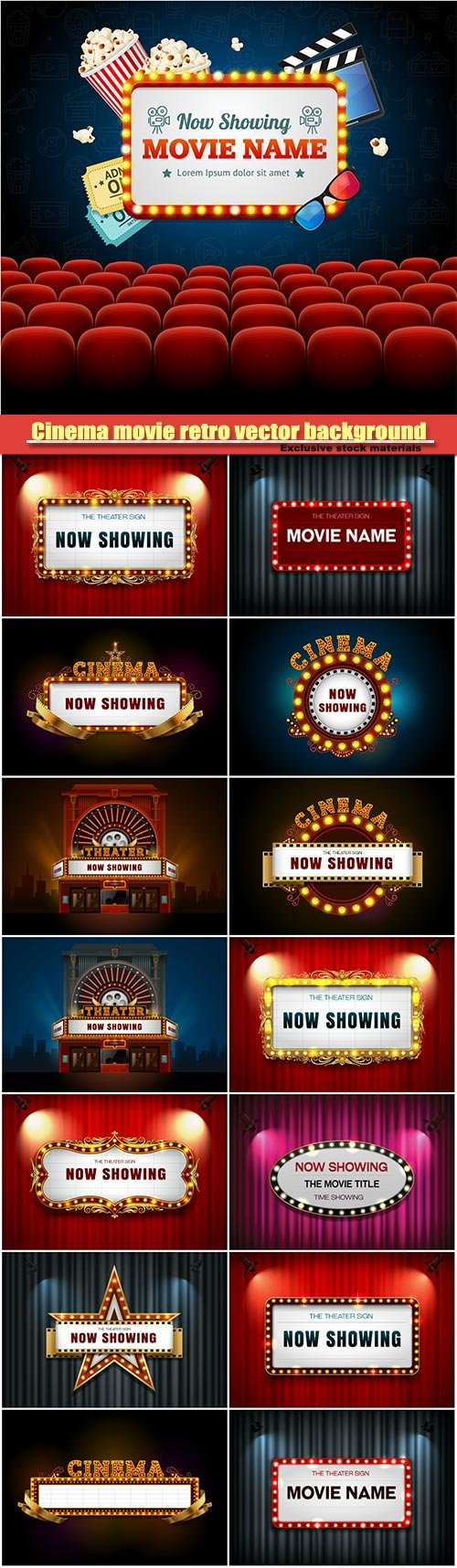 Cinema movie retro vector background