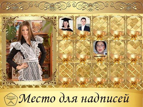Виньетка для фото - Мои золотые школьные годы
