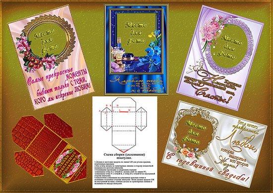 Праздничный набор к годовщине свадьбы часть 2 - Любви прекрасные моменты