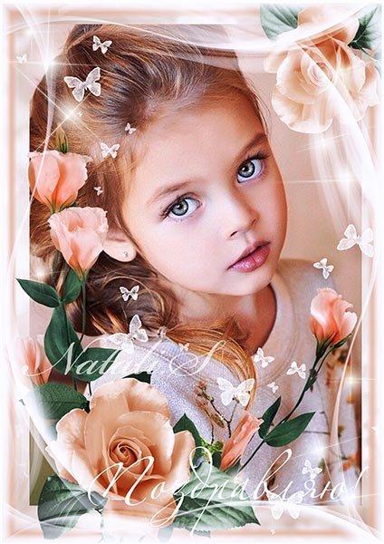 Цветочная рамочка в персиковых тонах – Почему так сладко пахнут розы