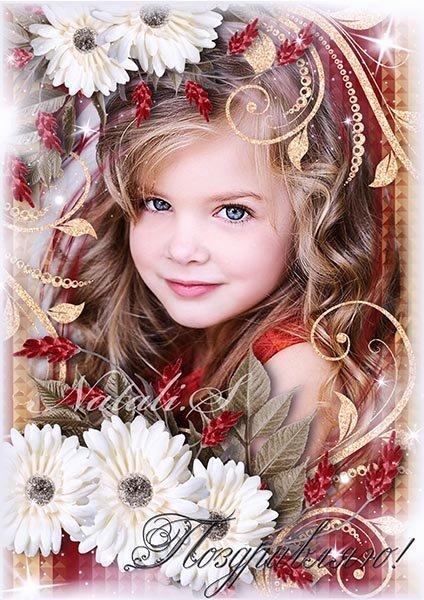 Красивая цветочная рамочка – Таинственная сладость
