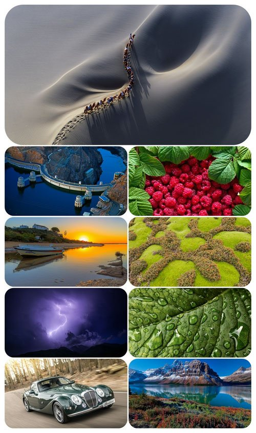 Beautiful Mixed Wallpapers Pack 463