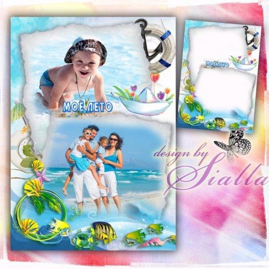 Рамка детская морская для фотошопа – Хороший отпуск у моря