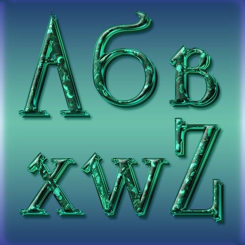 Русский и английский алфавиты из малахита