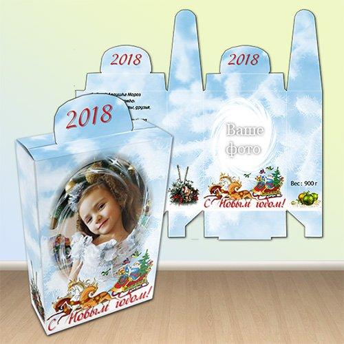 Коробка для новогоднего подарка - Развертка