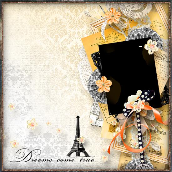 Онлайн рамка - Парижская история