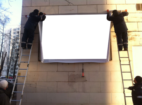 Вставить фото в рамку - Афиша на стене дома
