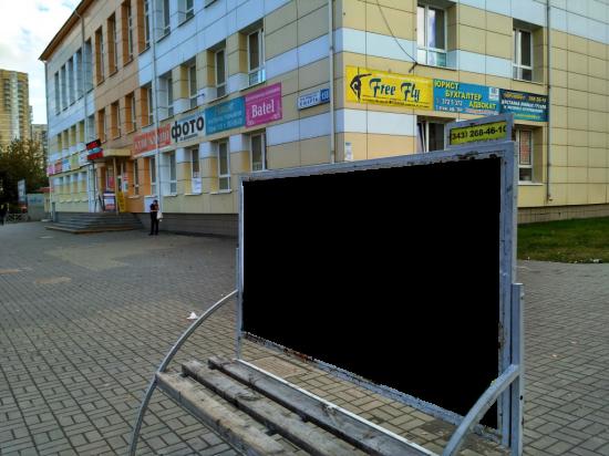 Вставить фото в рамку - Афиша скамейка
