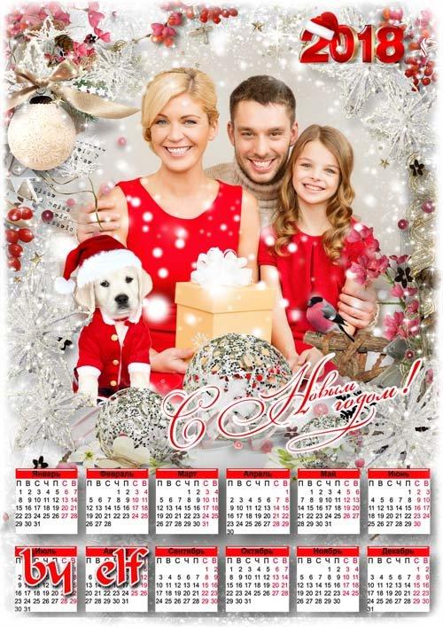 Календарь с рамкой для фото на 2018 год - Падают снежинки в праздник новогодний