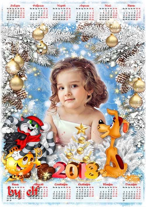 Детский календарь на 2018 год с героями м/ф Простоквашино