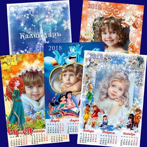 Перекидной календарь с рамками для фото на 2018 год - Любимые мультфильмы