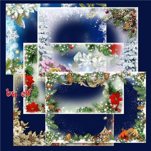 Новогодние рамки для фото - Пускай вам этот Новый год успех и радость принесет
