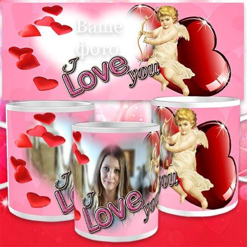 Шаблон для кружки - подарок к дню святого Валентина