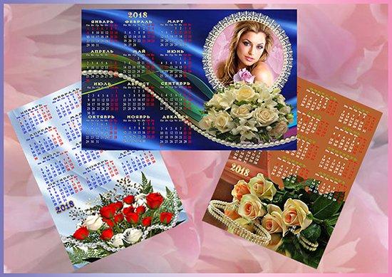 Календарь 2018 - Розы и жемчуг