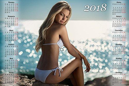 Календарь на 2018 год - Девушка на море