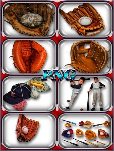 Png отличного качества - Бейсбол
