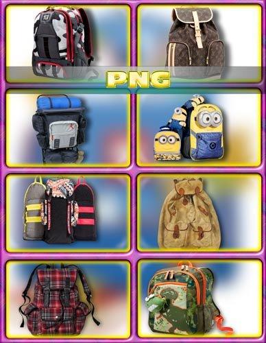 Свежие Png - Туристические и школьные рюкзаки