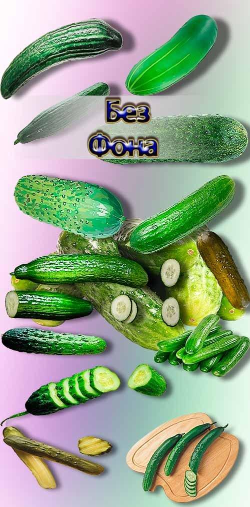 Клипарты на прозрачном фоне - Зеленые огурцы