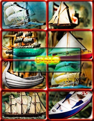 Качественные клипарты - Корабли, лодки, яхты