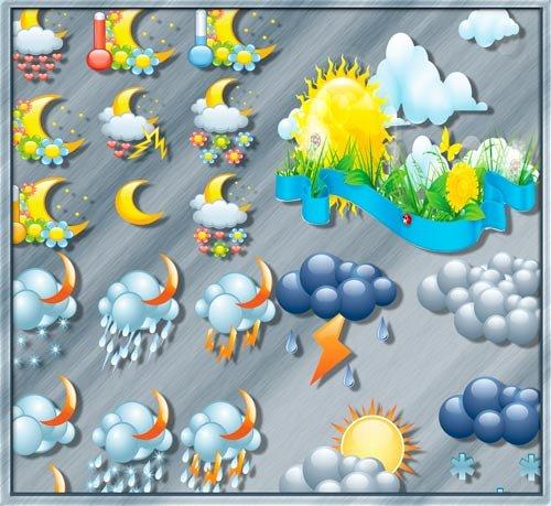 Клипарты png - Облака, тучи, гром, молнии