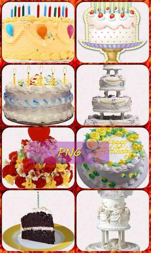 Клипарты для фотошопа - Праздничные торты