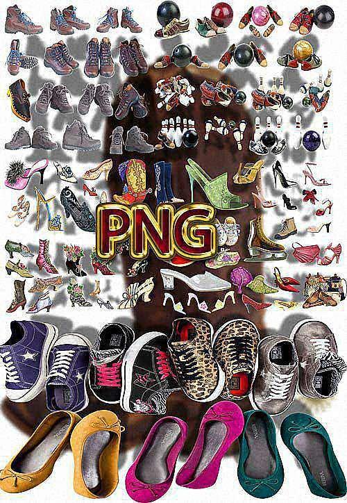 Клипарты на прозрачном фоне - Коллекция обуви