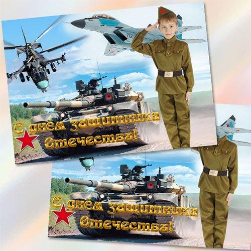Детский фотошаблон - Солдат