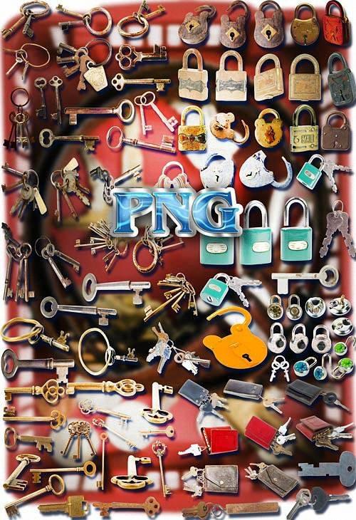 Фотошоп Png клип-арты - Замки и ключи