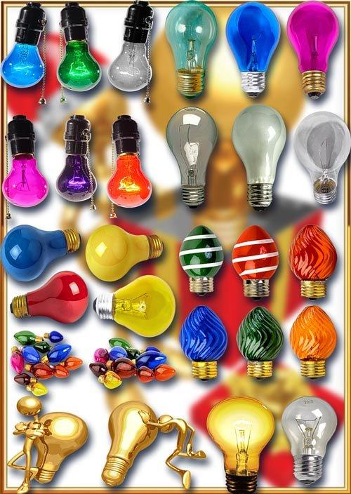 Клипарты для фотошопа на прозрачном фоне - Лампочки