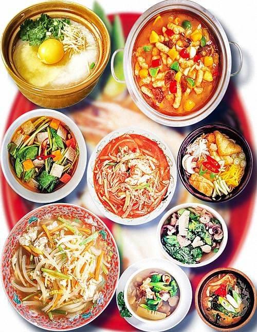 Png Клипарты - Овощные супы