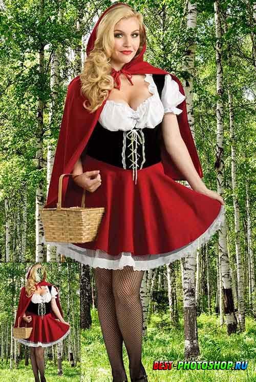 Женский шаблон для фотошопа - Красная шапочка в березовой роще