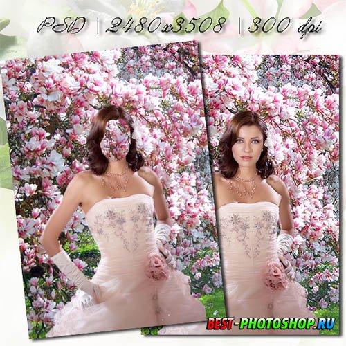 Женский шаблон для фотошопа - Невеста весной