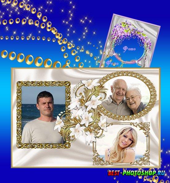 Рамки для фото в семейный альбом – Моя семья