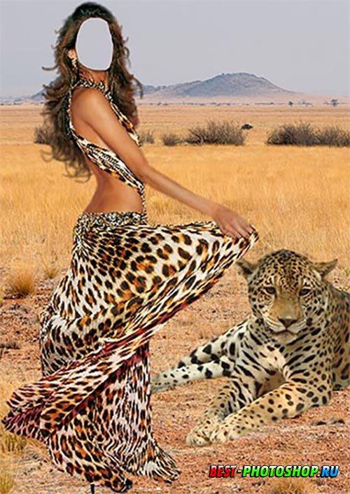 Женский шаблон для фотошопа - Девушка и леопард