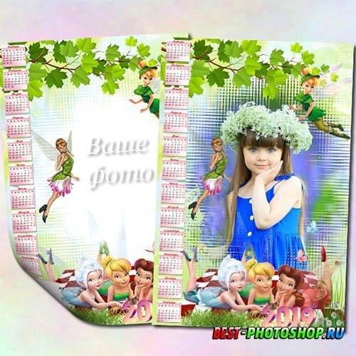 Календарь-рамка - Феи