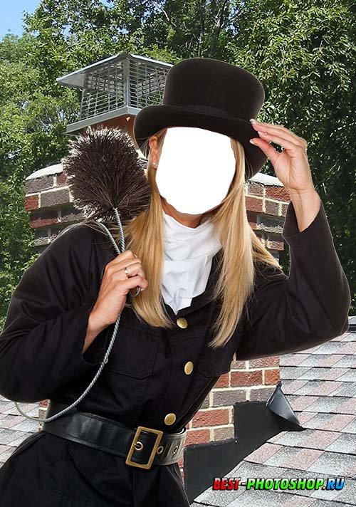 Шаблон для фотошопа - Девушка трубочист