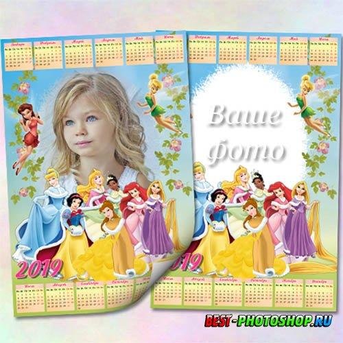 Детский календарь на 2019 год - Диснеевские принцессы