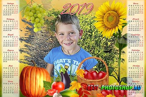 Календарь-рамка 2019 год - Богатый урожай