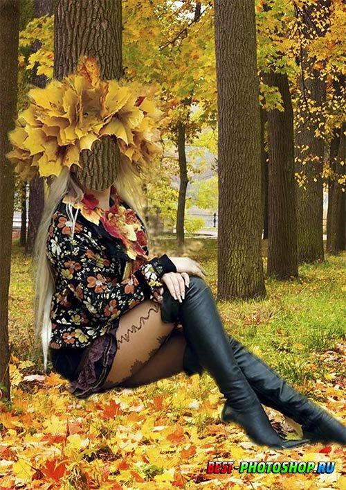 Женский шаблон для фотошопа - В осеннем парке