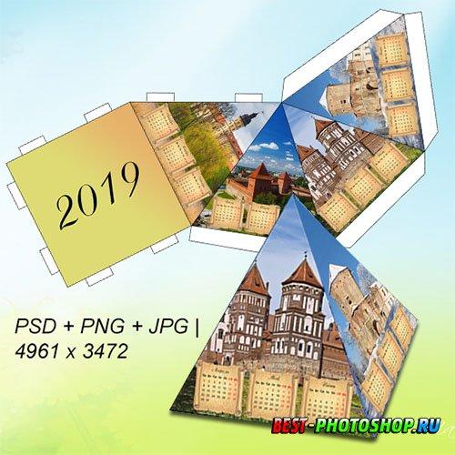 Настольный календарь на 2019 год - Замки Беларуси
